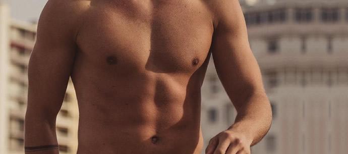 Il fait partie de la gamme TEMPTATION, une gamme de sous-vêtements pour homme réinterprétant les codes de la séduction tout en restant confortable et chic